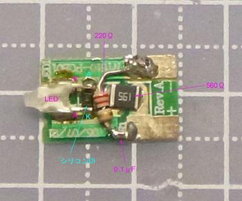 EF510前照灯基板(改良後).jpg