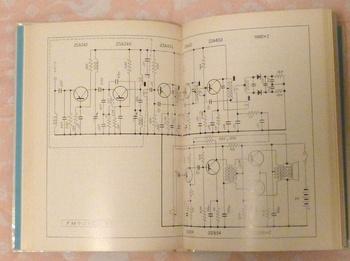 FMラジオ配線図(ラジオの組み立て)1.jpg