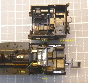 KATO C12前照灯基板1.jpg