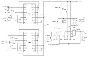 KATO KC-1 mod 回路1.jpg
