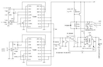 KATO KC-1 mod 回路3.jpg