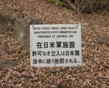Kawakami ammo depot.jpg