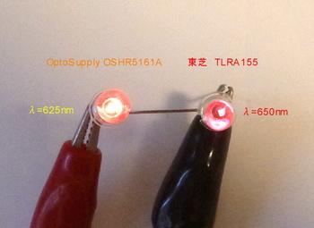 LED比較.jpg
