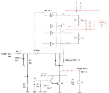 LP-2024A+スピーカーoff&ミューティング回路.jpg