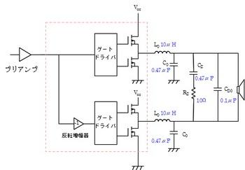 LP2020出力回路.jpg