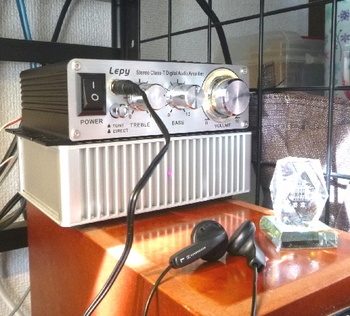 Lepy LP-2024A+ Sennheiser MX80.jpg