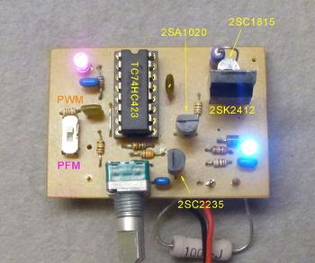 PFM controller (74HC123) 基板.jpg