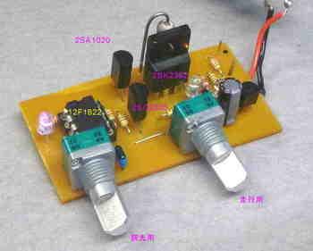 PWM contoller PCB driver1.jpg