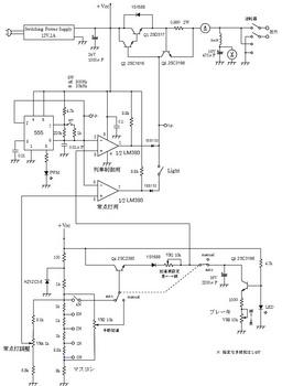 PWM式自動加減速コントローラ.jpg