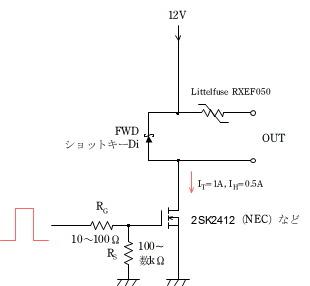 PWM式LED調光器回路MOS-FET出力回路2.jpg