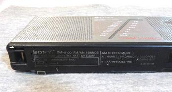 SRF-A100-2.jpg