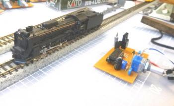 TL494+KATO D51.jpg