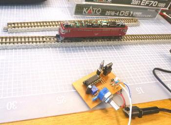 TL494+KATO EF70.jpg