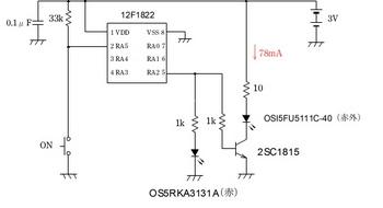 TVリモコン回路.jpg