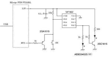 TVリモコン回路(RS232c)1.jpg