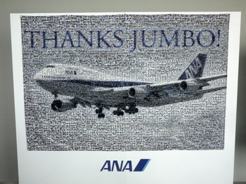 Thanks Jumbo!.jpg