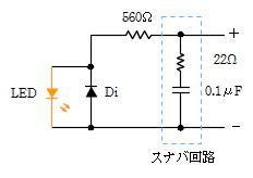 Tomix EF510前照灯回路1.jpg