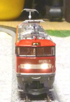 Tomix EF510(再整備後)1.jpg