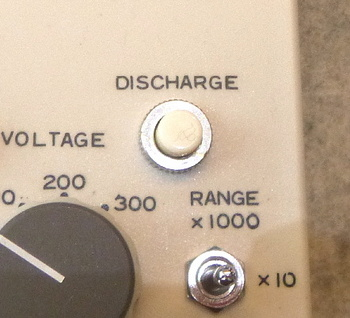 dischargeボタン.jpg