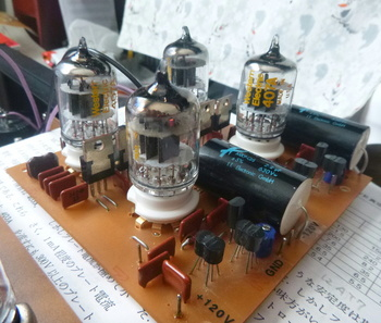 flat amp点灯試験.jpg
