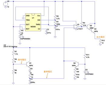 simulation circuit.jpg
