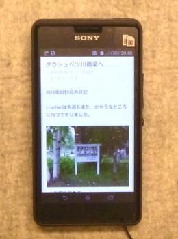 web画面.jpg