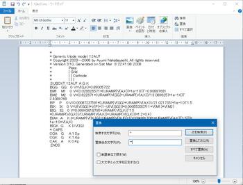 12AU7.inc書き換え.jpg