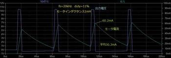 20kHz(duty=11%、1mH).jpg