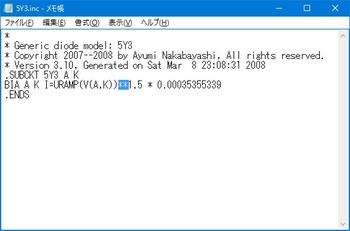 5Y3.inc.jpg