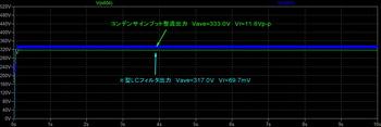 6G-A4シングルアンプ電源(π型フィルタ,5H)結果.jpg