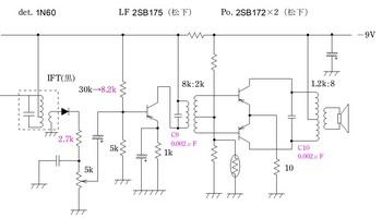 AR-606 低周波部回路.jpg