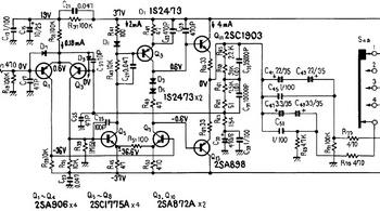 C-21 equalizer amp.jpg