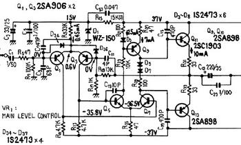 C-21 flat amp.jpg
