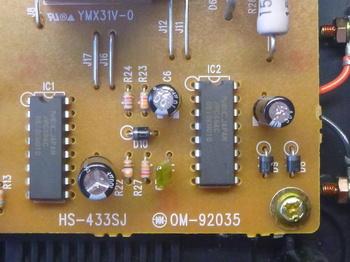 μPC494C.jpg