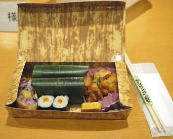 ます寿司弁当.jpg