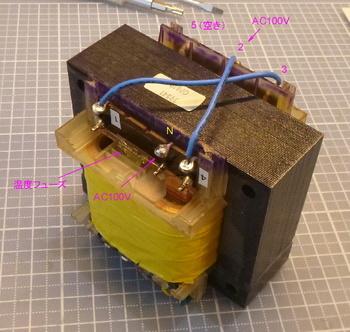 トランス配線(AC100V).jpg