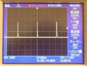 低周波PWM波形(最低duty)1.jpg