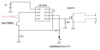光スイッチ回路4.jpg