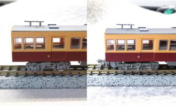 動力車FS347,KS-70比較.jpg