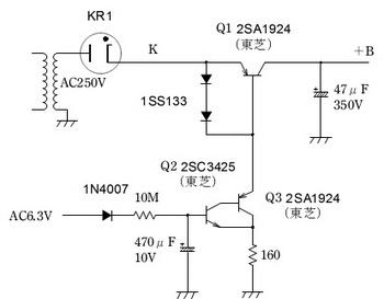 水銀入整流管用遅延回路(半導体式).jpg