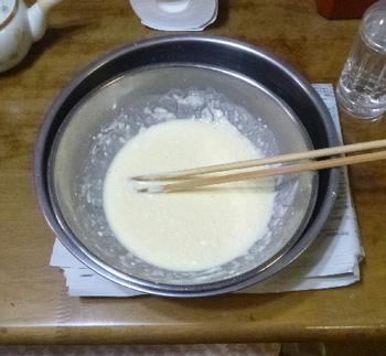 沖縄天ぷら1.jpg