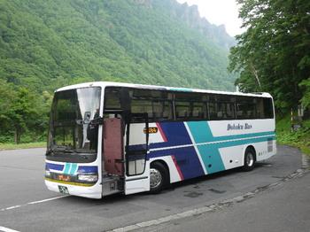 道北バス.jpg