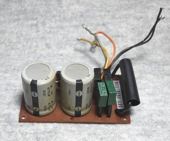 電源回路1.jpg