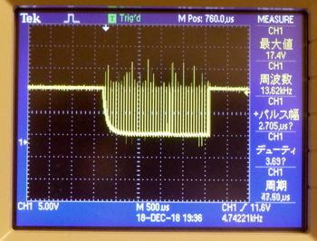 高周波+低周波PWM.jpg