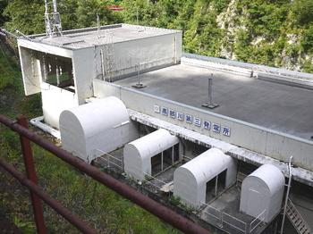 黒部川第三発電所.jpg