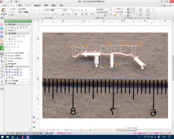 ED70特高圧配線図面.jpg