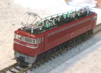 EF70 1007.jpg