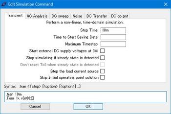 Edit simulation command.jpg