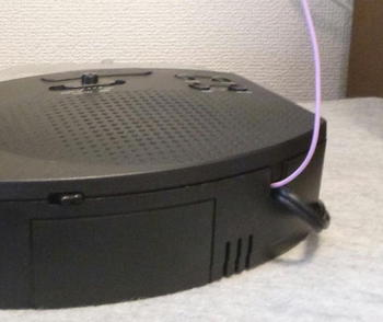FM antenna.jpg