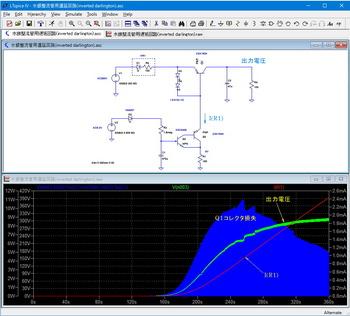 KR-1用遅延回路シミュレーション結果.jpg